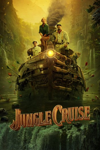Jungle Cruise dvd release poster