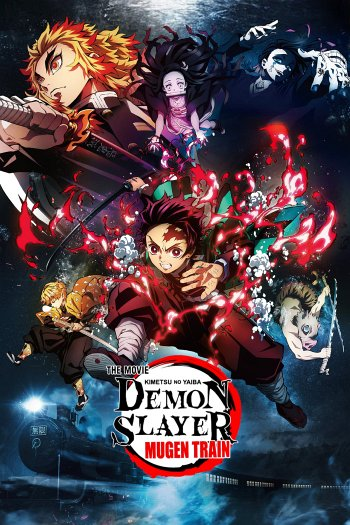 Demon Slayer the Movie: Mugen Train dvd release poster