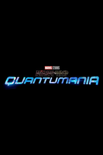 Ant-Man and the Wasp: Quantumania dvd release poster