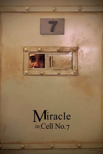 Miracle in Cell No. 7 dvd release poster