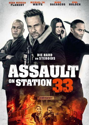Assault on VA-33 dvd release poster