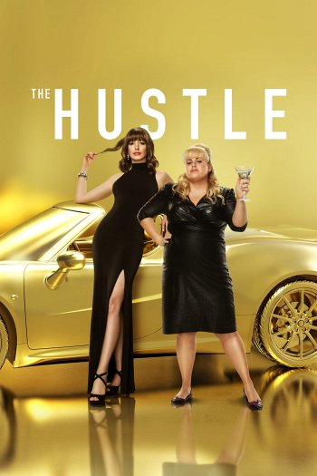 The Hustle dvd release poster