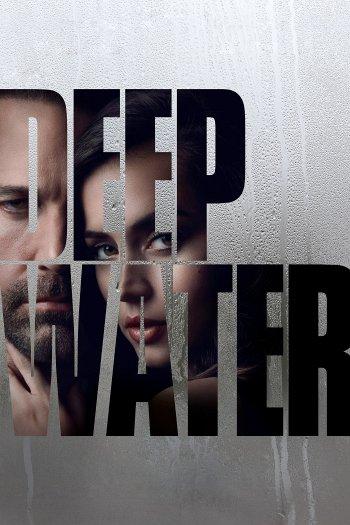 Deep Water dvd release poster