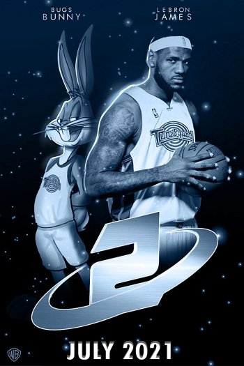 Space Jam: A New Legacy dvd release poster