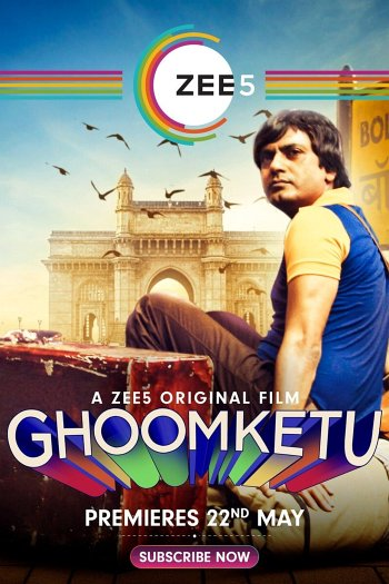 Ghoomketu dvd release poster