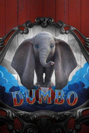 Dumbo dvd release poster
