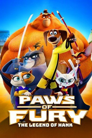 Blazing Samurai dvd release poster
