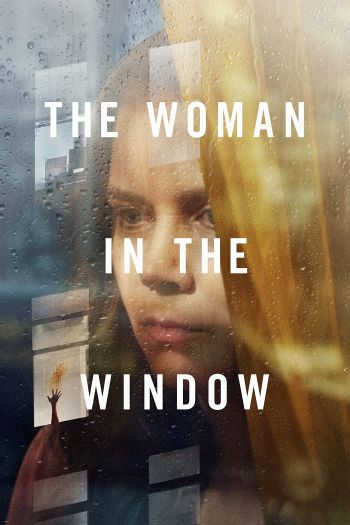 The Woman in the Window dvd release poster