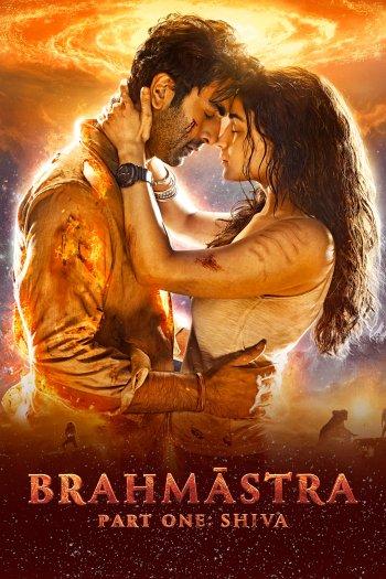 Brahmastra dvd release poster