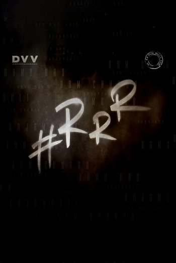 RRR dvd release poster