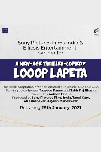 Looop Lapeta dvd release poster