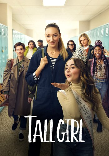 Tall Girl dvd release poster