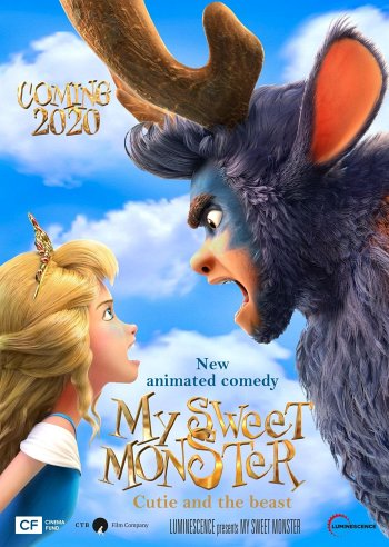 My Sweet Monster dvd release poster