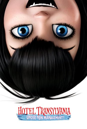 Hotel Transylvania 4 dvd release poster