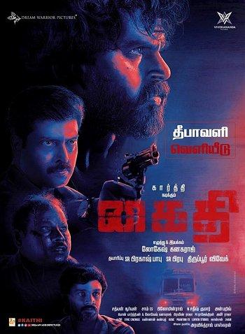 Kaithi dvd release poster